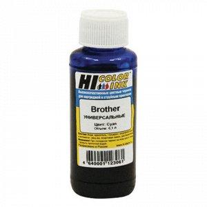 Чернила HI-СOLOR для BROTHER универсальные, голубые 0,1л вод