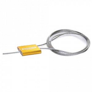 Пломбы металлические тросовые СТРАЖ-1.С, диаметр 1,5 мм, дли
