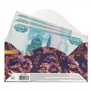 Конверт для денег ПОЗДРАВЛЯЕМ, 166х82мм, выборочный лак, ФИО