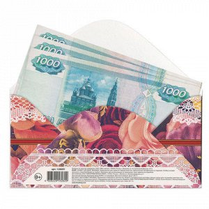 Конверт для денег С ДНЕМ РОЖДЕНИЯ, 166х82мм, выборочный лак,