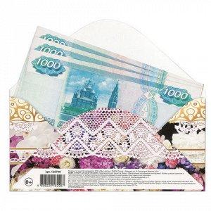 Конверт для денег С ДНЕМ СВАДЬБЫ, 166х82мм, фольга, ЦВЕТЫ, B