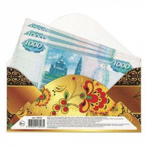 Конверт для денег С ЮБИЛЕЕМ, 166х82мм, блестки, УЗОР НА ЧЕРН