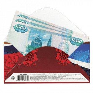 Конверт для денег, 166х82мм, выборочный лак, РОССИЯ, BRAUBER