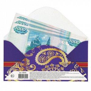 Конверт для денег, 166х82мм, фольга, ОРНАМЕНТ, BRAUBERG, 128