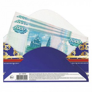 Конверт для денег, 166х82мм, фольга, РОЗЫ НА СИНЕМ, BRAUBERG