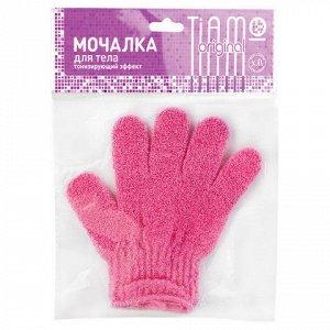 Мочалка перчатка для тела, нейлон+массаж, 14г (1*18*25см) РО