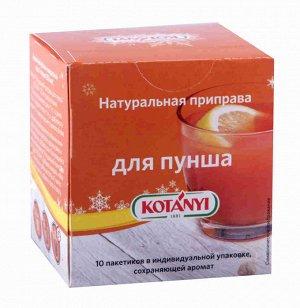 Kotanyi Приправа Натуральная для пунша  кор. (10 пак) 15г 1/6, шт