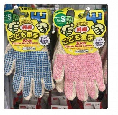 🇯🇵Japan Fix+! Товары из Японии! Любимая закупка!  📌   — Хозяйственные товары! Япония! — Хозяйственные товары