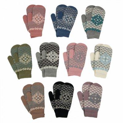 Россини-большой выбор палантинов, платков, шапок, ремней!    — Перчатки и варежки женские — Перчатки и варежки