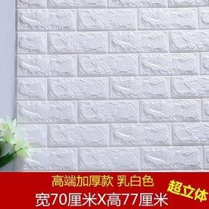Экостикер на стену