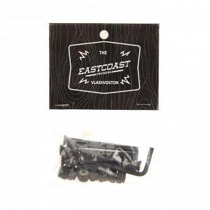 Комплект винтов Eastcoast шестигранник, с ключом