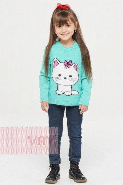 🥳 Распродажа на Майские- 2! Мега - скидки! — NEWVAY kids трикотаж деткам — Одежда