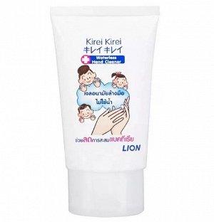 """LION """"Кирей-Кирей"""" Гель для рук 50мл Антибактериальный Таиланд"""