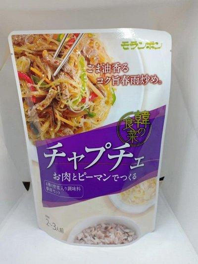 Кофе,соусы,приправы-продуктовый из Японии — Фунчоза  с мясом и зеленым сладким перцем — Специи и приправы