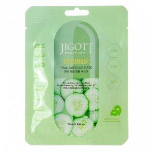 Jigott Cucumber Real Ampoule Mask Ампульная маска с эктрактом огурца 27мл
