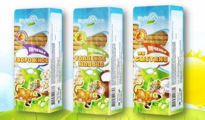 Приморский кондитер. Конфеты, зефир, шоколад — Печенье МУМУРЕНКА