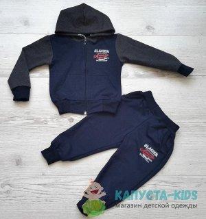 Спортивный костюм (кофта+брюки)