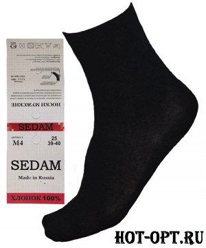 Мужские классические носки из хлопка М4