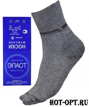Мужские носки Эласт с рисунком