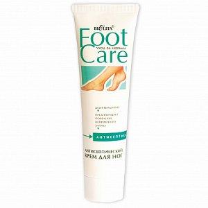 Foot Care Крем антисептический д/ног /100