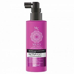 MEZO HAIR Спрей-уплотн. несмыв. Быстрый рост и Густота волос /150