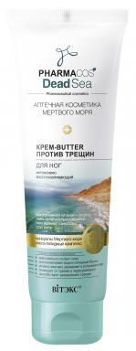PHARMACos КРЕМ-butter д/ног против трещин интенсивное восстанов. /100