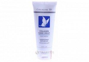 "Крем для рук ""Увлажняющий"" / Collagen Hand Cream Moisturizing/ 75мл"
