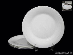 Набор из 6 тарелок 20,5см. WHITE в под.уп.(х8) Опаловое стекло  Опаловое стекло