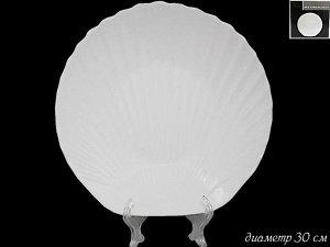 Блюдо 30,5см. Ракушка в под.уп.(х18) Опаловое стекло  Опаловое стекло