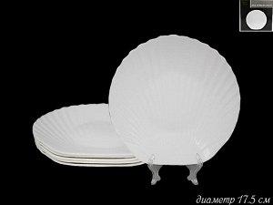 Набор из 6 тарелок 18см. Ракушка в под.уп.(х12) Опаловое стекло  Опаловое стекло