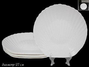 Набор из 6 тарелок 27см. Ракушка в под.уп.(х6) Опаловое стекло  Опаловое стекло