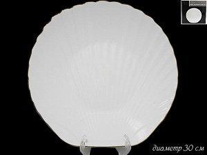 Блюдо 30см. Ракушка в под.уп.(х18) Опаловое стекло  Опаловое стекло
