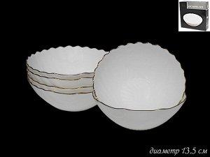 Набор из 6 салатников 13.5см. Ракушка в под.уп.(х16) Опаловое стекло  Опаловое стекло