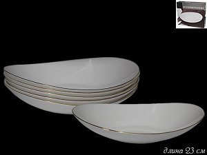 Набор из 6 глубоких тарелок 23см. Овал в под.уп.(х6) Опаловое стекло  Опаловое стекло