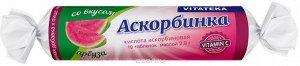 Аскорбинка Аскорбиновая Кислота 25 мг С Сахаром Со Вкусом Арбуза Таб. 2,9 Г №10 Витатека (Крутка)