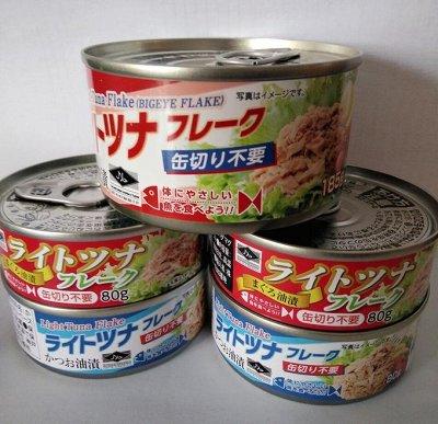 Кофе,соусы,приправы-продуктовый из Японии — Мясо тунца,консервы из Японии — Рыбные