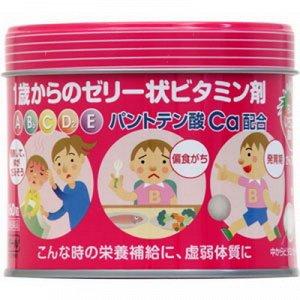 Витамины для детей с клуб.вк. Papa jelly, 120 шт.