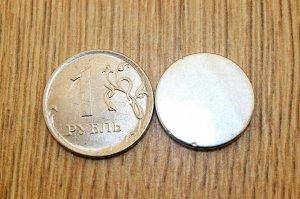 Магнит неодимовый (сильный) 1,8 см, упак 1шт