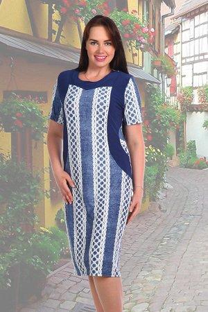 Платье Жадди