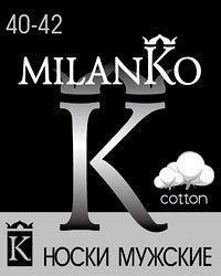 Вафельные полотенца весенний принт, декоративные подушки — Носки детские и взрослые, тонкие и теплые!! — Носки