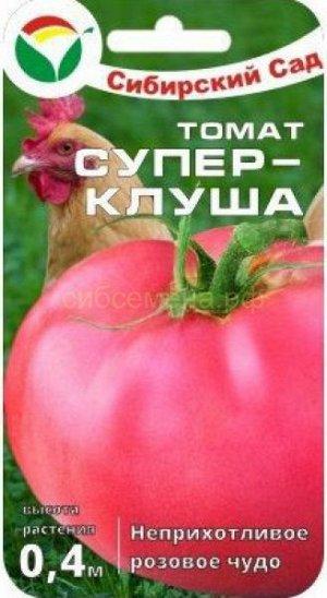 Томат Суперклуша/Сиб Сад/цп