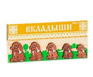 """Доска-вкладыш """"Собачка БМ"""", 26*12см. (дерево)"""