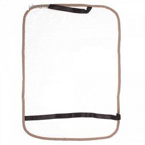 Защитная накидка на спинку сиденья, прозрачная пленка , цвет в ассорт. 55*40 см.