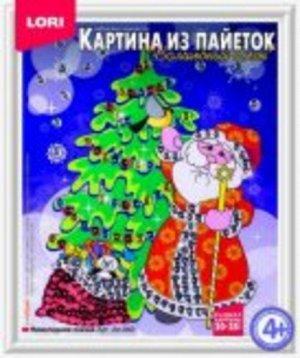 """Картина из пайеток """"Новогодняя сказка""""  20*25 см   *"""
