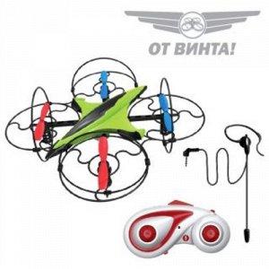 Квадрокоптер Fly-0244  р/у , голосовое управление 38*22*8см