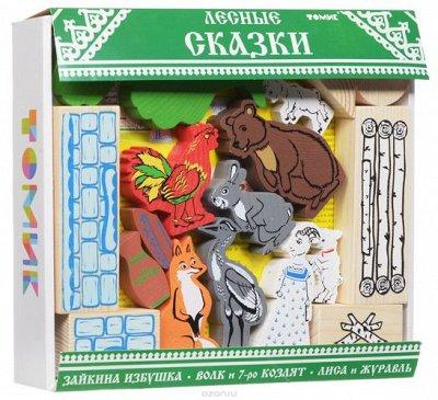 Игрушки как в СССР. Только лучшее и проверенное!  — Деревянные игрушки — Деревянные игрушки