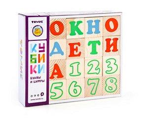 "Кубики ""Алфавит с цифрами"" русский 20шт.21*17*4 см (дерево)"
