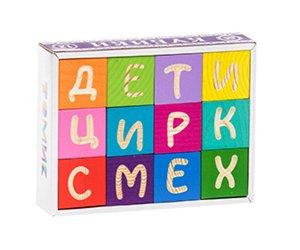 "Кубики ""Веселая Азбука"" 12 шт.(дерево),кор.13*13*4"