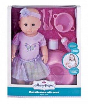 """Кукла Лили """"Позаботься обо мне"""", коллекция Бабочка 43см  *"""