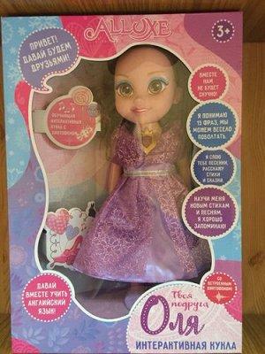 Кукла Оля интерактивная 39,5*27,5см